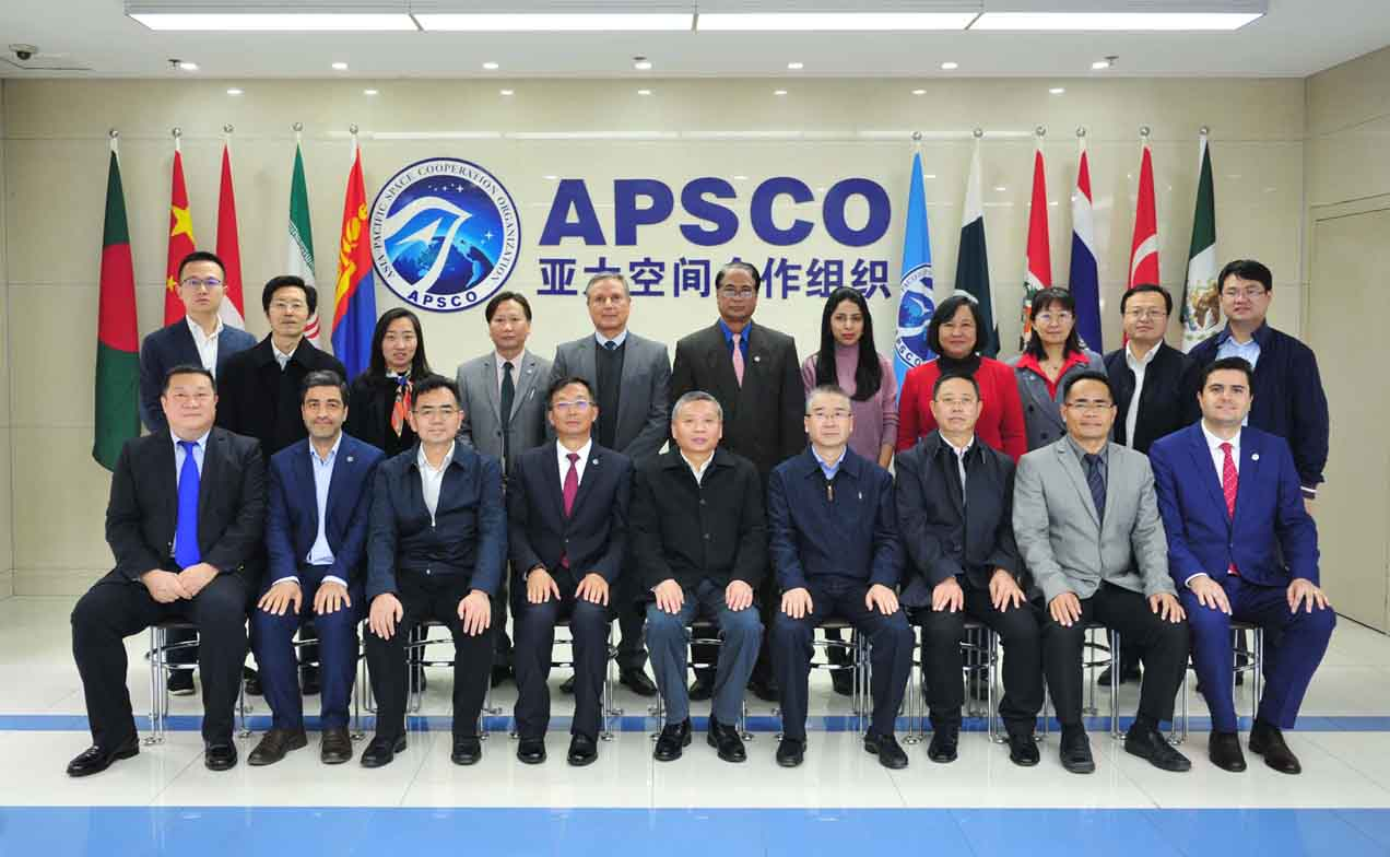 Vice Minister of MIIT H.E. Mr. Zhang Kejian visited APSCO Headqua…