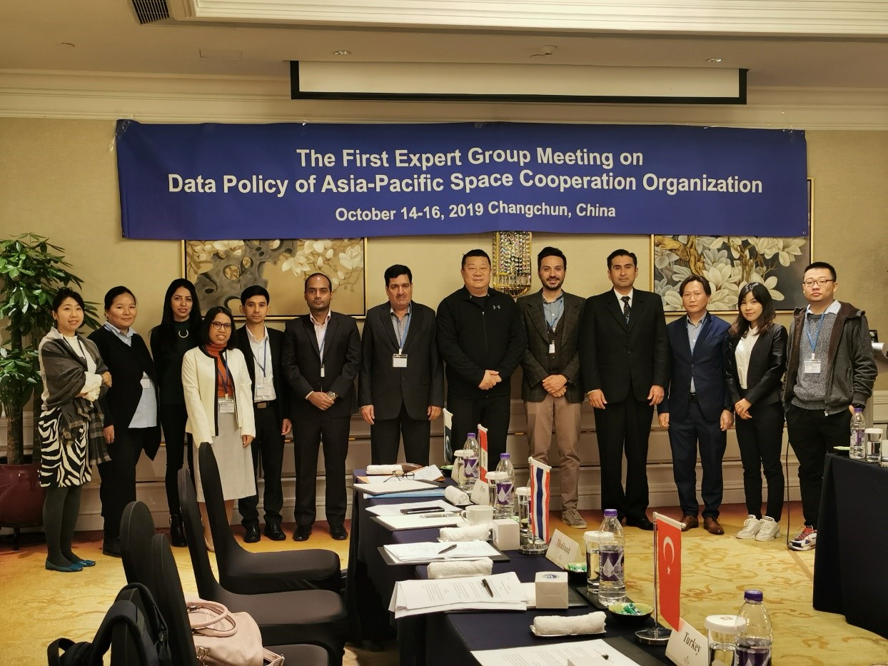Expert Group Meeting on the Data Policy of APSCO