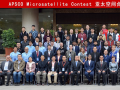 APSCO Microsatellite Contest